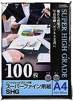 スーパーファイン用紙 A4 100枚 PA-PSF-A4/100