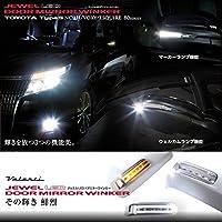 VALENTI ジュエル LED ドアミラーウィンカー TOYOTA TYPE5 クリアー/クローム