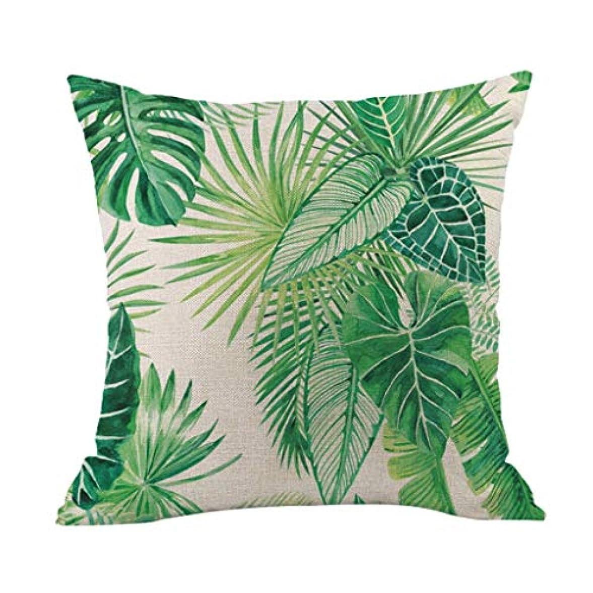 春確率くつろぎLIFE 高品質クッション熱帯植物ポリエステル枕ソファ投げるパッドセットホーム人格クッション coussin decoratif クッション 椅子