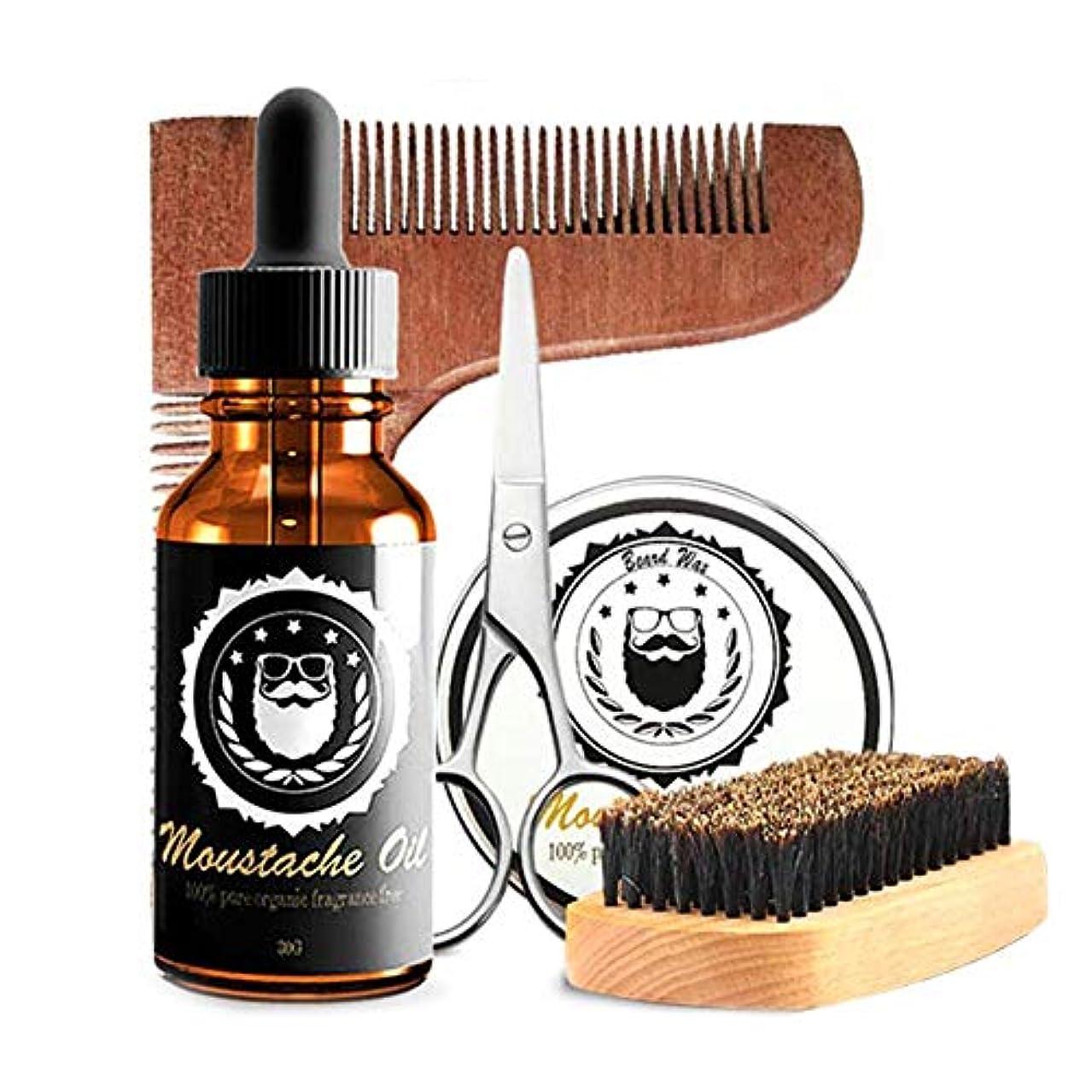 回想朝ごはん環境ひげの心配セット、人のためのオイル、ワックス、ブラシ、はさみが付いている良質のひげのキット
