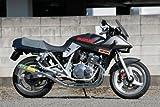 アールピーエム(RPM) フルエキゾーストマフラー RPM-4in2in1 アルミサイレンサーカバー GSX250S カタナ 4013