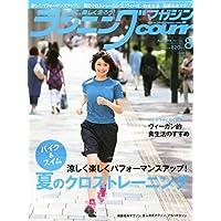 ランニングマガジン courir (クリール) 2014年 08月号 [雑誌]