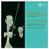 【普通に〜】(045) Beethoven 「ヴァイオリン協奏曲 ニ長調」
