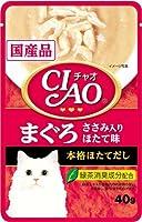 チャオ (CIAO) パウチ まぐろ ささみ入り ほたて味 IC-201 40g