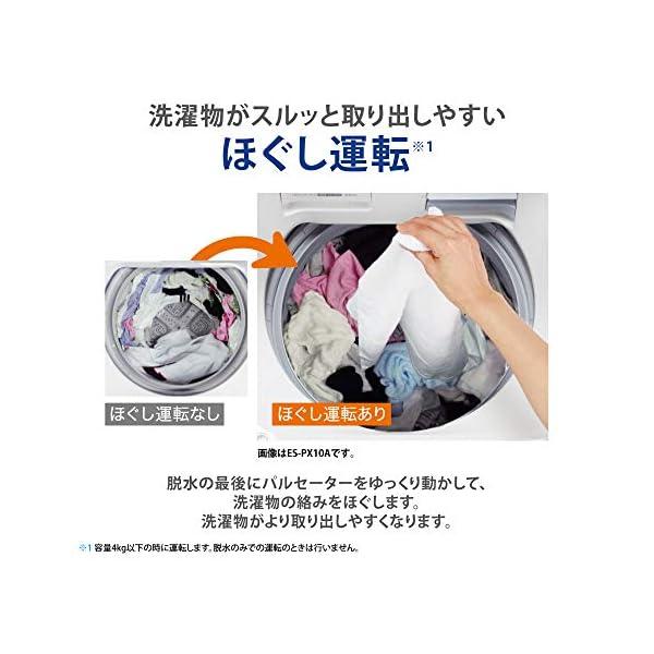 シャープ 全自動洗濯機 ステンレス穴なし槽 6...の紹介画像6