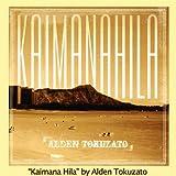 Kaimana Hila (Hawaiian Music Songs, Jazz, Guitar) / Margodog