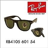 Ray-Ban フォールディング 【レイバン国内正規品販売店】 Ray-Ban (レイバン)サングラス RB4105 601 54 伊達メガネ 眼鏡 WAYFARER ウェイファーラー フォールディング ■フレームカラー:ブラック■レンズカラー:ダークグリーン
