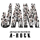 JAM Project BEST COLLECTION XIII A-ROCK(特典なし)
