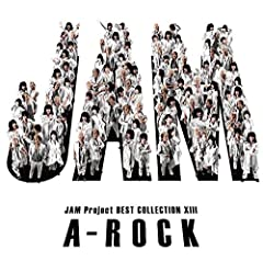 JAM Project「ENTER THE HEROES」のジャケット画像