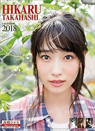 髙橋ひかる 2018年 カレンダー 壁掛け B2 CL-196