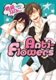 Anti-Flowers (Dariaコミックス)
