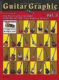 【復刻版】ギター・グラフィック Vol.5