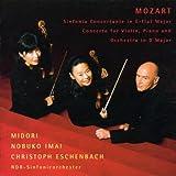 モーツァルト:ヴァイオリンとヴィオラのための協奏交響曲変ホ長調ほか 画像
