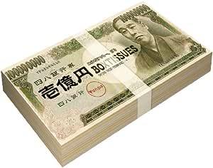 1億円にそっくり?! でも中身はティッシュ 壱億円ティッシュ 60枚(30組)200入(合せ)