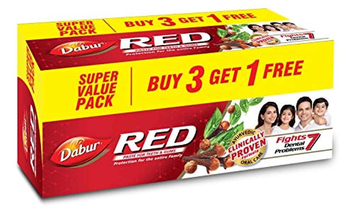ヒール焼くトラフDabur Red Paste - 200g (Buy 3 Get 1 Free)