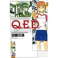 Q.E.D.―証明終了―(26) (月刊少年マガジンコミックス)