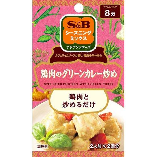 S&B シーズニングミックス 鶏肉のグリーンカレー炒め 14g