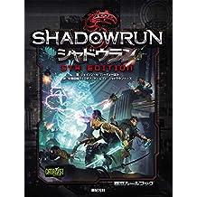 シャドウラン 5th Edition (Role&Roll RPG)