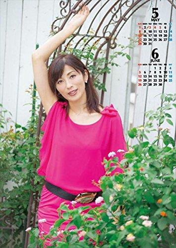 中田有紀 2016年 カレンダー 壁掛け B2