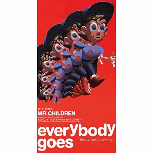 【Mr.Children/everybody goes】ミスチルらしくないとされる歌詞の意味を解説!の画像