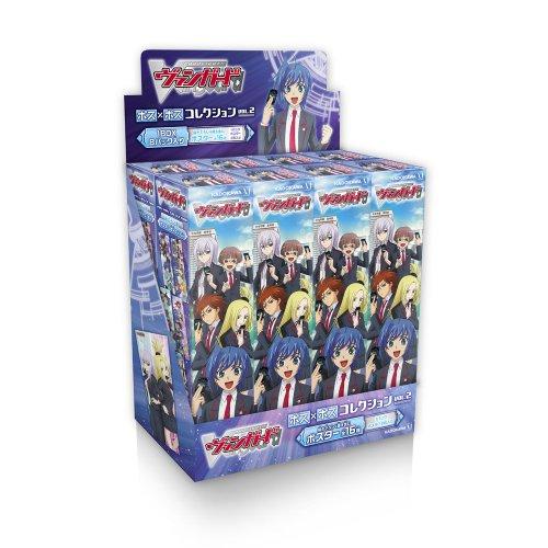 カードファイト!! ヴァンガード ポス×ポスコレクションVol.2 BOX