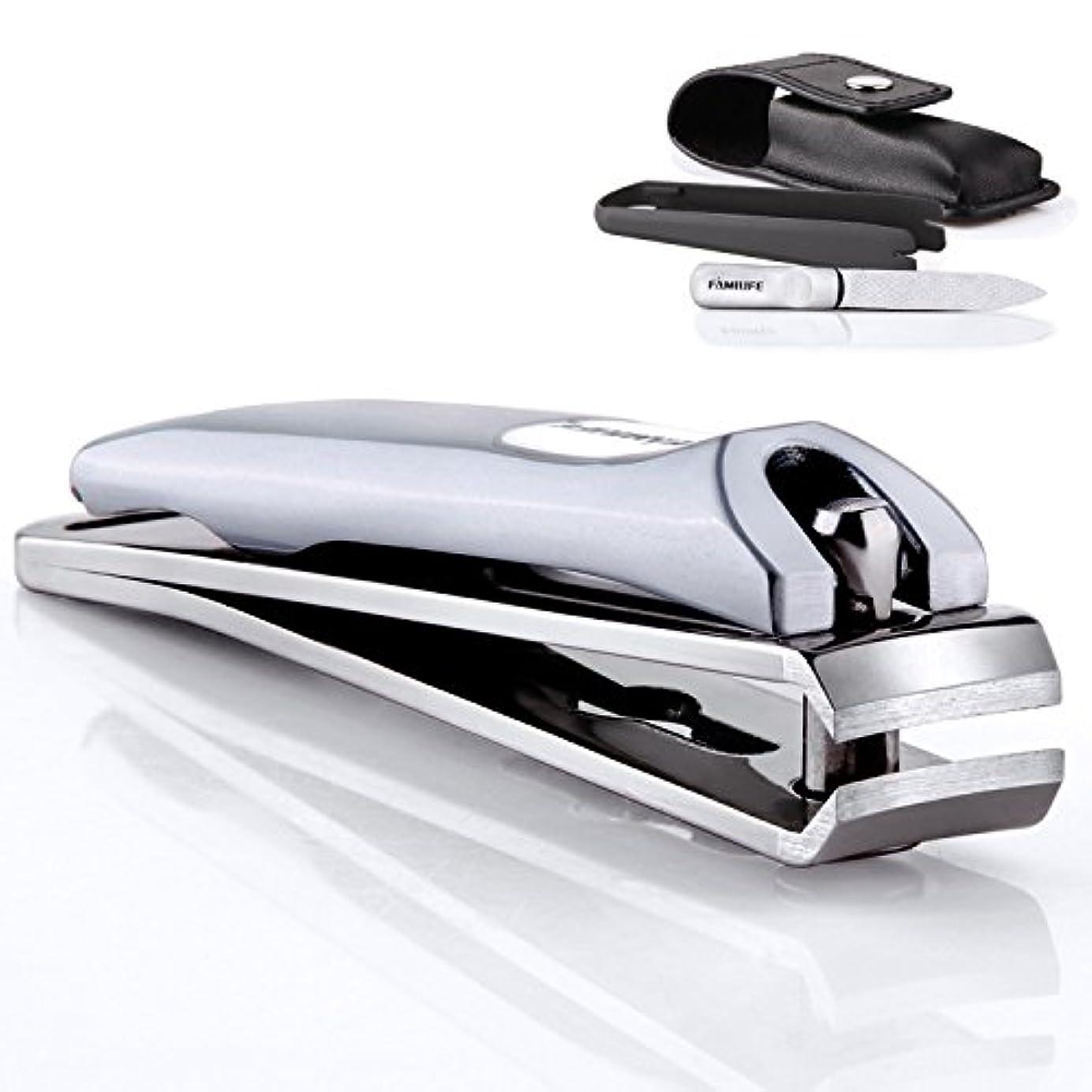透ける冷ややかな失効FAMILIFE 爪切り 爪やすり ステンレス製高級 握りやすい飛びにくい レザーポーチ付き