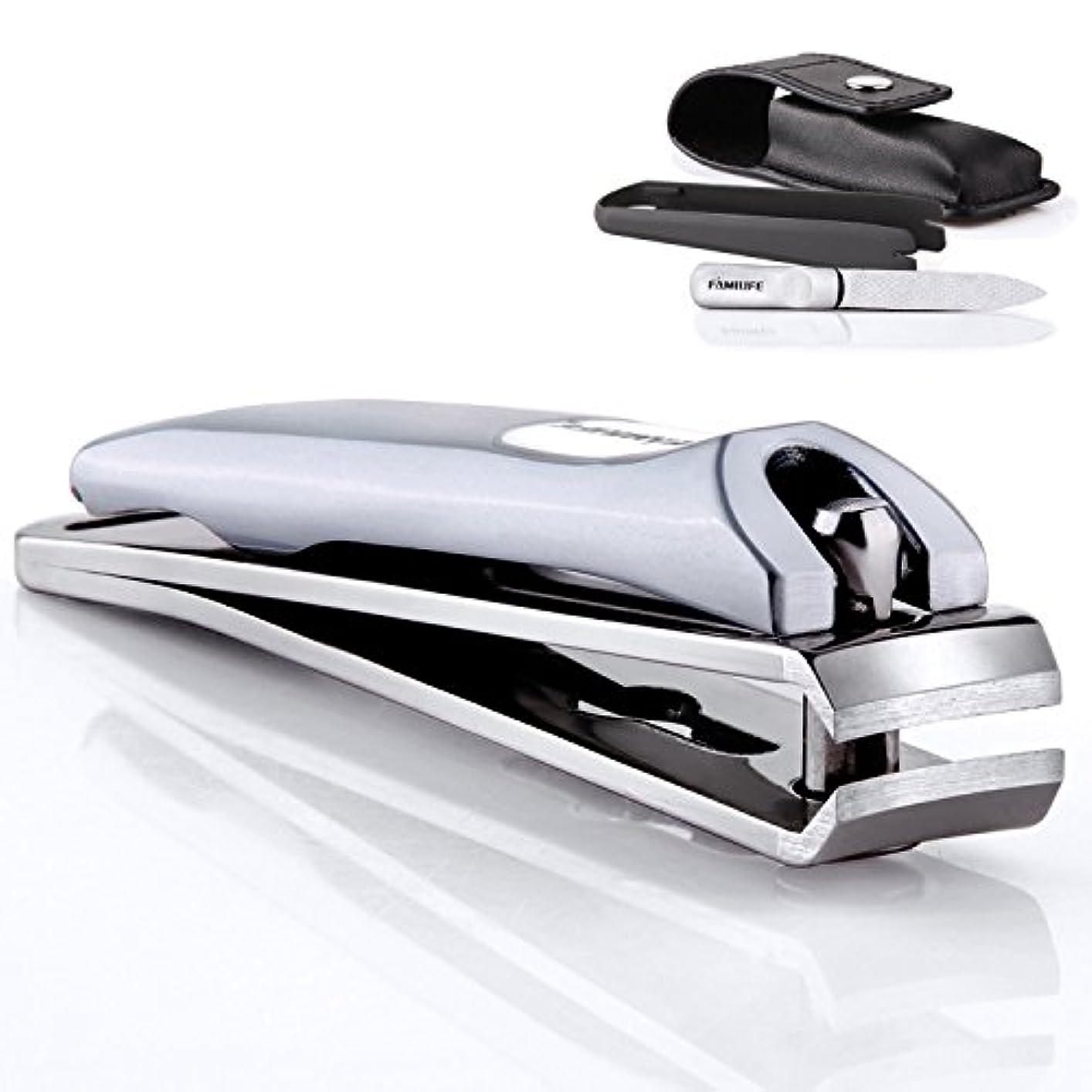 FAMILIFE 爪切り 爪やすり ステンレス製高級 握りやすい飛びにくい レザーポーチ付き