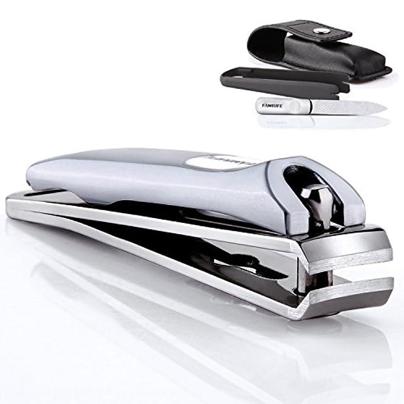バッテリー無視できるふけるFAMILIFE 爪切り 爪やすり ステンレス製高級 握りやすい飛びにくい レザーポーチ付き
