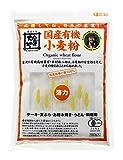 金沢大地 国産有機小麦粉 (薄力粉) 500g