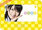 卓上 AKB48-157竹内 美宥 カレンダー 2013年