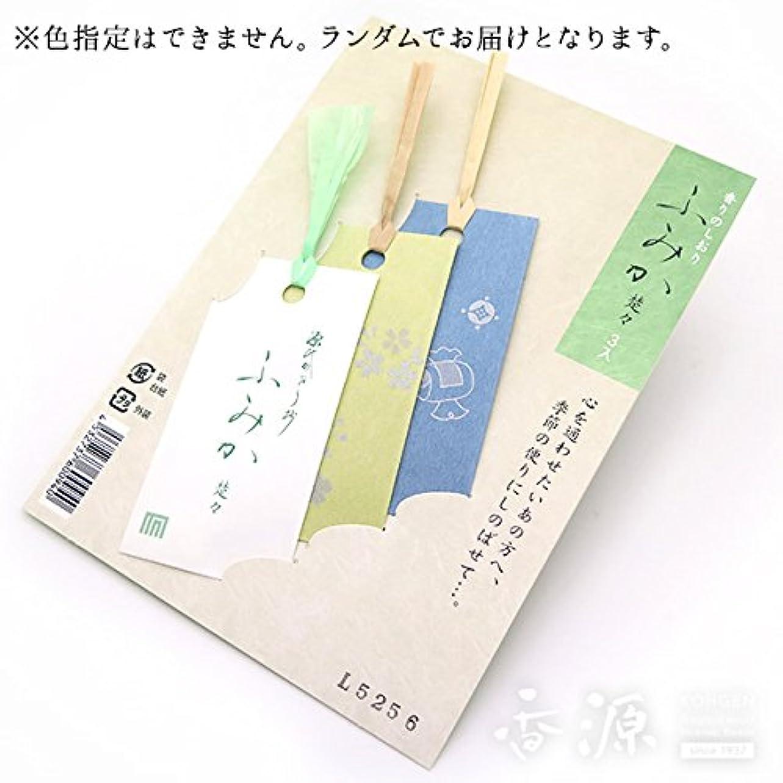 鉄道コマース徐々に松栄堂 源氏かおり抄 『ふみか楚々』3入