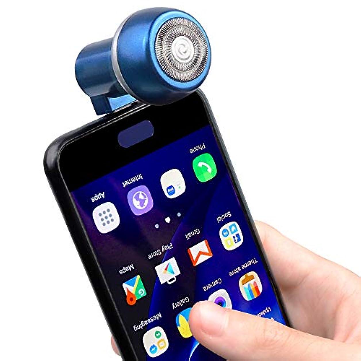 辞書電気の応答HINZER メンズシェーバー 髭剃り 電気シェーバー 回転式 ミニ 電動ひげそり 携帯電話/USB充電式 持ち運び便利 ビジネス 通勤用 海外対応 type-cポートブルー
