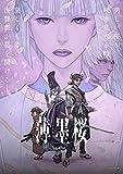 薄墨桜-GARO- Blu-ray初回限定版[Blu-ray/ブルーレイ]