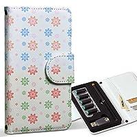 スマコレ ploom TECH プルームテック 専用 レザーケース 手帳型 タバコ ケース カバー 合皮 ケース カバー 収納 プルームケース デザイン 革 チェック・ボーダー カラフル 花 フラワー 008866