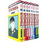 オコジョさん コミック 全8巻完結セット (花とゆめCOMICS)