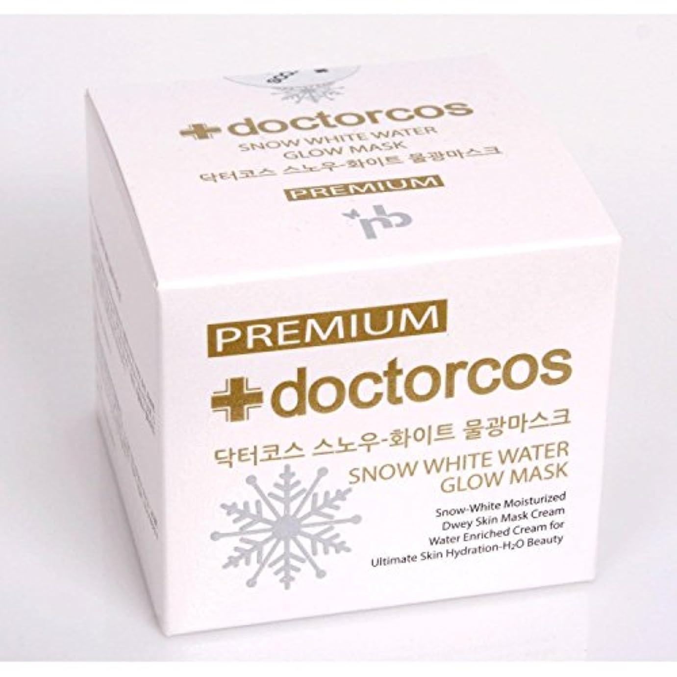 エクステントリゾート開梱Doctorcos Snow White Water Glow Mask Premium 110ml韓国コスメ [ドクターコス doctorcos] ゆき ホワイトウォーター?グローマスクプレミアム /100% Authentic...