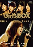 Girl's BOX ラバーズ☆ハイ [DVD]