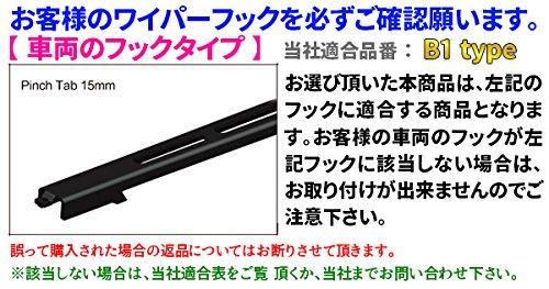 エアロワイパー プジョー 307[T6] (307 2.0i ブレーク/SW) フロント左右セット 品番:【B1】28/700-26/650