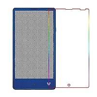 【 ブルーライトカット 保護 フィルム 】Disney Mobile on Docomo DM-01H スマホ ブルーライト カット 保護フィルム 液晶保護フィルム 保護シート 画面保護シート 目に優しい 薄さ0.1mm 高硬度 光沢 貼り付け簡単 JSOIでブルーライトカット効果実証済