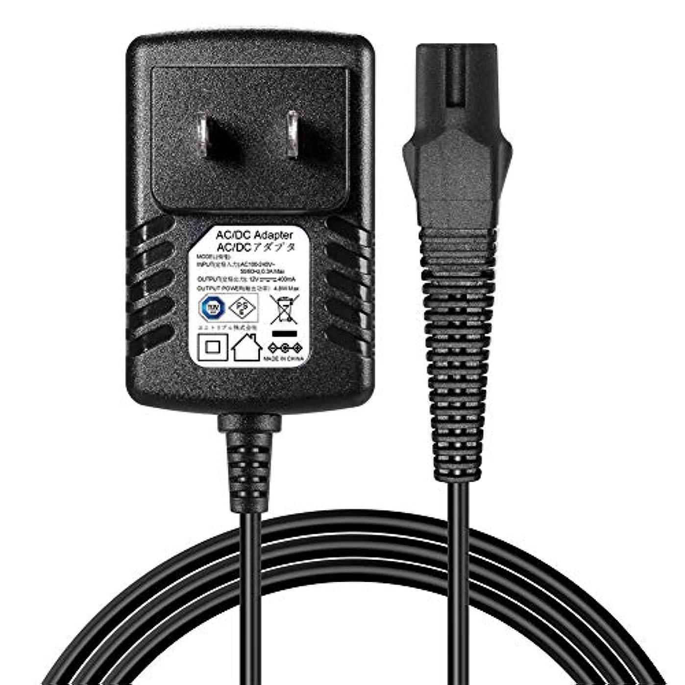 芽盆地混乱させるBraunシェーバー用の電源 Punasi ブラウン髭剃りに使用できる充電器 ブラウン ACアダプター DCアダプター 充電コード 310s 5030s 190s-1 7893s 5190cc 5090CC Braun...