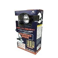 MacCho(マッチョ) MCL-004 LEDヘッドライト ZOOMING WIDE(ズーミングワイド)