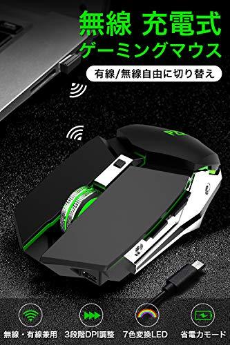 『【進化版】ワイヤレスマウス 充電式 無線マウス ゲーム用 2.4G無線伝送 3DPIモード 1200DPI 高精度 光学式 コンパクト 省エネスリープモード搭載 ワイヤレス 持ち運び便利USB 軽量 (黒色)』の1枚目の画像