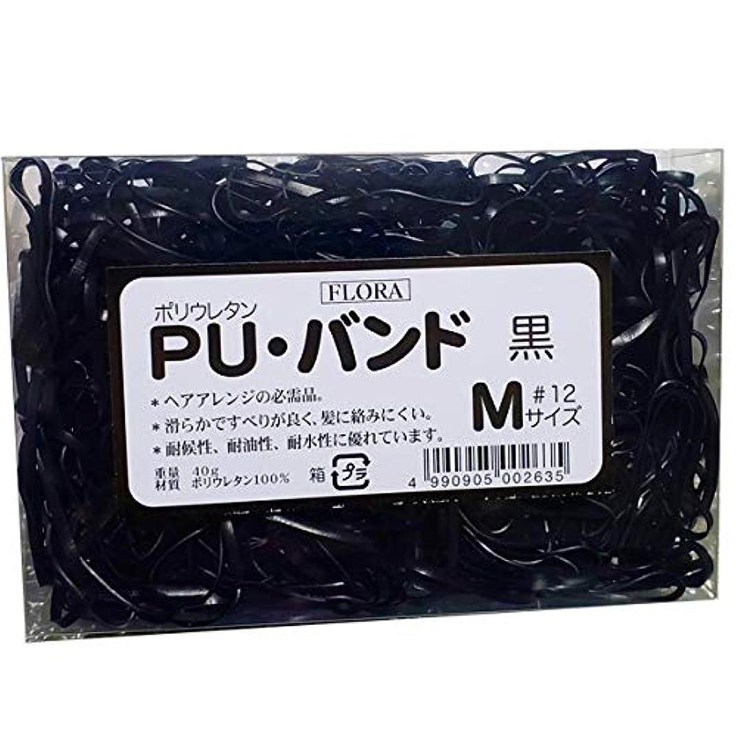 豆腐新鮮な無数のフローラPUバンド40G #12 ブラック