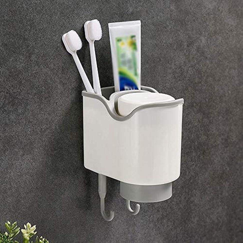 回路骨折言い訳歯ブラシ置き 壁は浴室のための掘削自己接着歯ブラシホルダーの必需品をマウント 家族用バスルームに最適 (Color : Gray, Size : 12.7x8.3x13cm)