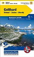 Gotthard 2017