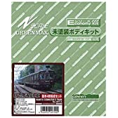 Nゲージ 407A 阪急通勤車基本4輌セット (未塗装車体キット)
