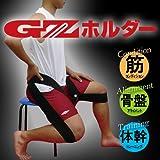 GZホルダー(M)【ラクナールコアトレVer.※ラクナールと同商品ですが付属のトレーニングメニューがハードなものになっています】