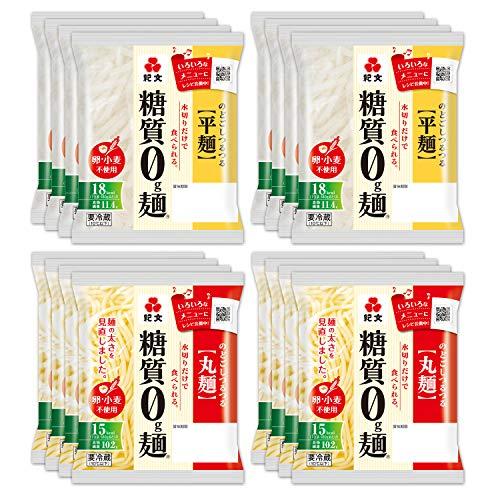 【平麺・丸麺セット】糖質0g麺 16パック (各8×2) 紀文 [食物繊維 / 低カロリー] オリジナルレシピ付