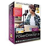 サイバーリンク PowerDirector 20 Ultimate Suite アカデミック版