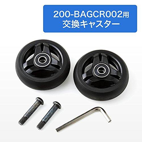 サンワダイレクト 200-BAGCR002専用 交換用キャス...